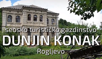 SEOSKO TURISTIČKO GAZDINSTVO DUNJIN KONAK
